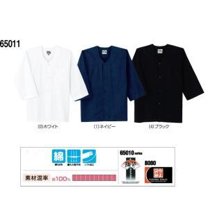 ダボシャツ 【だぼしゃつ】 綿100% 65011 桑和|dairyu22