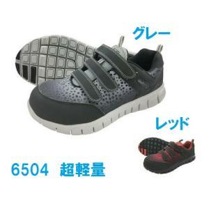 安全靴 富士手袋工業 6504 グラデーション マジック|dairyu22