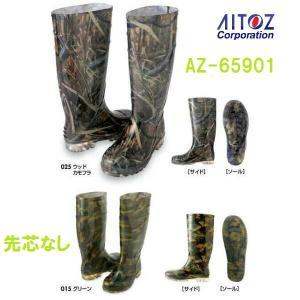 レインブーツ 迷彩 AZ-65901 アイトス 長靴(65901az)|dairyu22
