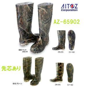 安全長靴 迷彩 AZ-65902 アイトス 長靴|dairyu22