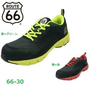 安全靴 ルート66 66-30 ROUTE66|dairyu22