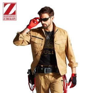 長袖ジャンパー 71000 Z-DRAGON 自重堂 作業服 作業着 秋冬用 ポリエステル65%綿35%  4L-5L|dairyu22