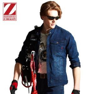 自重堂 Z-DRAGON 作業服・作業着 ストレッチデニム 長袖ジャンパー 71600 S-LL|dairyu22
