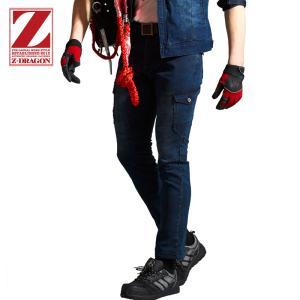 自重堂 Z-DRAGON 作業服・作業着 ストレッチデニム  ノータックカーゴパンツ 71602 73・76・79・82・85・88cm|dairyu22