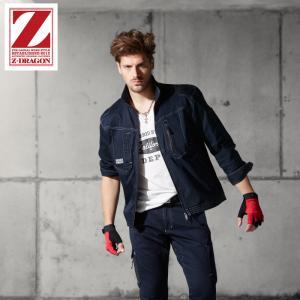 自重堂 Z-DRAGON 作業服・作業着 ストレッチ 長袖ジャンパー 71700 綿98%ポリウレタン2% S-LL|dairyu22