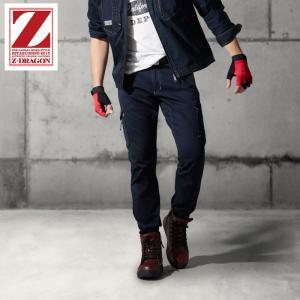 自重堂 Z-DRAGON 作業服・作業着 ストレッチノータックカーゴパンツ 71702 綿98%ポリウレタン2% 73cm-88cm|dairyu22