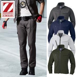 自重堂 Z-DRAGON 作業服・作業着 秋冬用 ストレッチノータックカーゴパンツ 71902 112cm-120cm|dairyu22