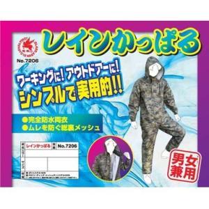 レインウェア 男女兼用 レインかっぱる 7206 迷彩(カモフラ)富士手袋工業 雨合羽|dairyu22