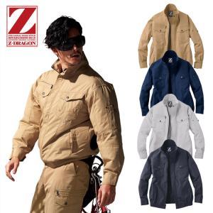 空調服 自重堂 ジードラゴン Z-DRAGON 74000 長袖ブルゾン 綿100% 作業服のみ(ファンなし)送料無料 dairyu22