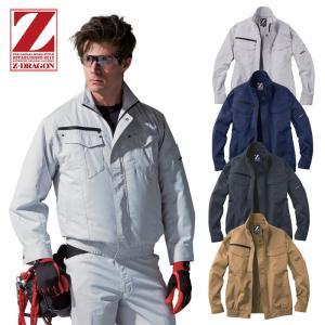 空調服 自重堂 ジードラゴン Z-DRAGON 74010 長袖ブルゾン 作業服のみ(ファンなし) ポリエステル65%・綿35% 送料無料 dairyu22