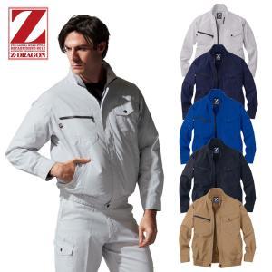 空調服 自重堂 ジードラゴン Z-DRAGON 74020 長袖ブルゾン SS-5L 作業服のみ(ファンなし) ポリエステル65%・綿35% dairyu22