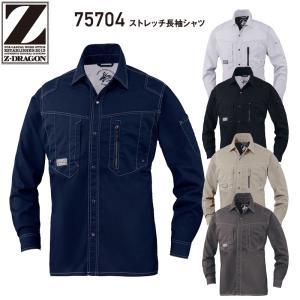 自重堂 Z-DRAGON 作業服・作業着 春夏用 ストレッチ長袖シャツ 75704 SS-LL dairyu22