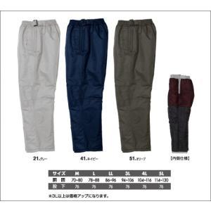防寒パンツ TOP SHALETON 5L 7622 藤和【TOWA】 防寒服・防寒着(7622towa-bb)|dairyu22