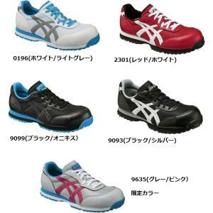 安全靴 アシックス FIS32L asics 安全スニーカー 「最終処分」|dairyu22