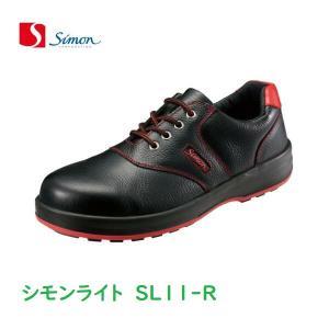 安全靴 シモンライト SL11-R 黒/赤 SX3層底Fソール 送料無料|dairyu22