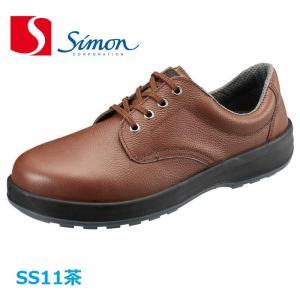 安全靴 SS11 シモン 茶 SX3層底 simon|dairyu22
