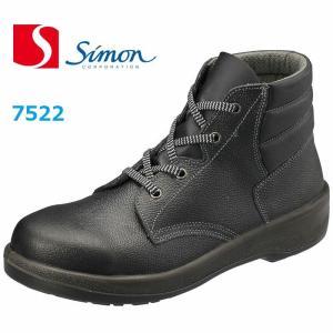 安全靴 シモン 編上げ 7522ウレタン2層底 Simon|dairyu22