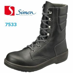 安全靴 シモン 長編上 7533 ウレタン2層底 simon|dairyu22