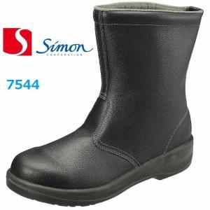 安全靴 シモン 半長靴 7544 ウレタン2層底 simon|dairyu22