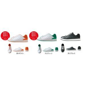 安全靴 男女兼用 バートル 804(804btl)|dairyu22