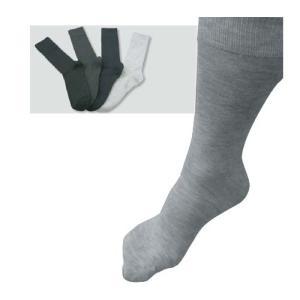 富士手袋工業 靴下 銀イオン繊維使用 3足組 584 (黒・紺・チャコールグレー等) 消臭抗菌|dairyu22