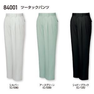 作業服・作業着 春夏 自重堂 84001 ツータックパンツ70cm〜88cm dairyu22