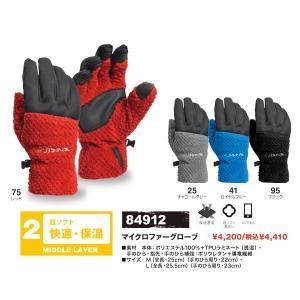 手袋 マイクロファーグローブ TS DESIGN 84912 サイクルスポーツ バイク通勤 アウトドア(84912towa)|dairyu22