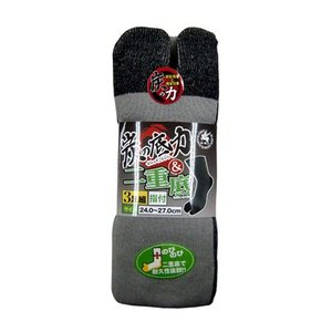 靴下 指付(タビ型) 炭の力&二重底 3足組 8510 富士手袋工業|dairyu22