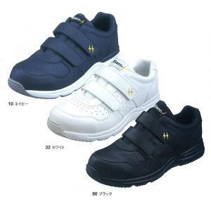 安全靴 静電安全靴 安全スニーカー 85111 女性(レディース)サイズ ジーベック dairyu22