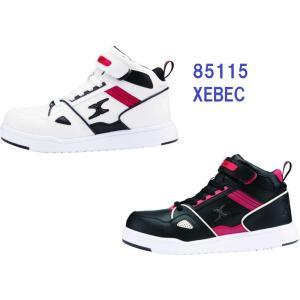 安全靴 ミッドカット ジーベック 85115 XEBEC 安全靴スニーカー dairyu22