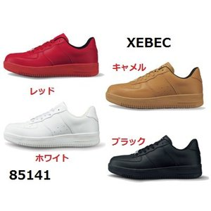 安全靴 ジーベック 男女兼用 85141 xebec 安全靴スニーカー dairyu22