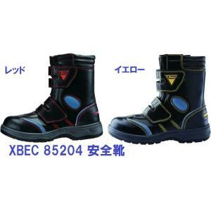 安全靴 ジーベック xebec 85204 長マジック dairyu22