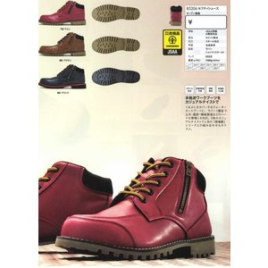 安全靴 ジーベック ワークブーツ 85206 安全靴スニーカー dairyu22