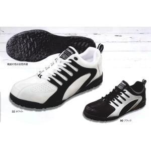 安全靴 ジーベック XEBEC 85402 女性(レディース)サイズ 安全靴スニーカー dairyu22