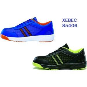 安全靴 送料無料 ジーベック 85406 超軽量  安全靴スニーカー XEBEC dairyu22