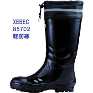 安全靴 長靴 安全長靴 85702 ジーベック|dairyu22