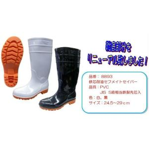 安全靴 長靴 PVC 耐油安全長靴 8893 富士手袋工業|dairyu22