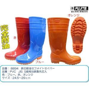安全靴 長靴 PVC カラー耐油安全長靴 8894 富士手袋工業|dairyu22