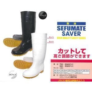 安全靴 長靴 PVC 耐油安全長靴 889 富士手袋工業 fijite|dairyu22