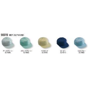 帽子(丸アポロ型) 自重堂 90019 帯電防止素材使用作業服 M・L・LL|dairyu22