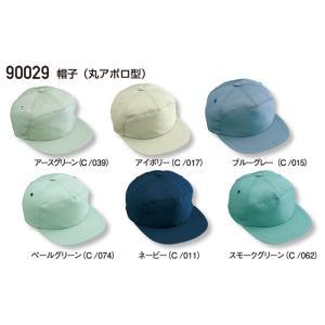 帽子(丸アポロ型) 自重堂 90029 作業服 M・L・LL|dairyu22