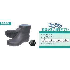 レインブーツ たんたん ショート 9962 富士手袋工業 長靴|dairyu22