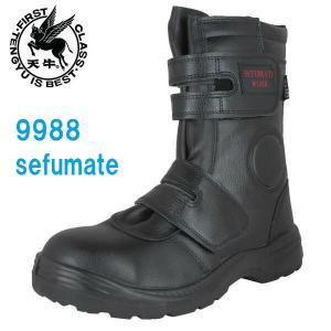 安全靴 長マジック セフメイト・ワーク 9988 富士手袋工業(9988fujite)|dairyu22