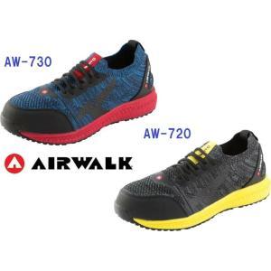 安全靴 エアウォーク AW-720 AW-730 AIR WALK|dairyu22