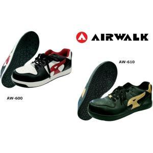 安全靴 エアウォーク AW-600 AW-610 AIR WALK|dairyu22