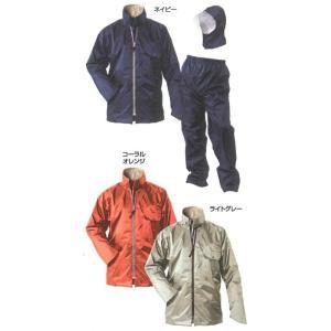 レインウェア AS5300 ライジングマック 雨合羽 送料無料|dairyu22