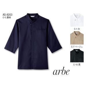 和風シャツ 七分袖 AS-8203 チトセ 男女兼用 和菓子 甘味処 日本そば 割烹 料亭 和食ユニフォーム |dairyu22