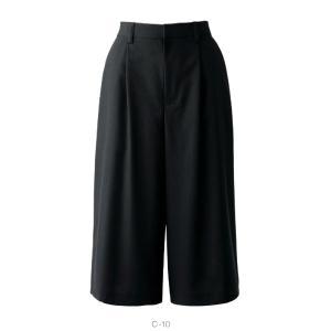 パンツ ガウチョパンツ 女性用 黒 AS-8227 チトセ キャララ エステ ユニフォーム dairyu22