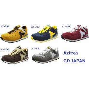安全靴 スニーカー メッシュ Azteca GDジャパン (ジーデージャパン)|dairyu22