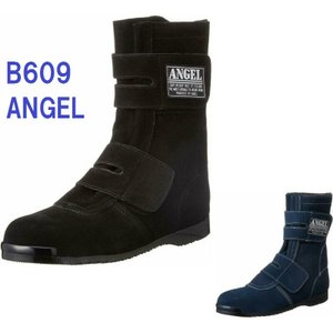 安全靴 エンゼル ベロア 黒 B609 高所作業用 長マジック 送料無料|dairyu22